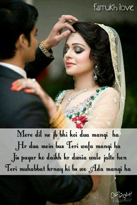 74 best images about romantic urdu poetry on pinterest