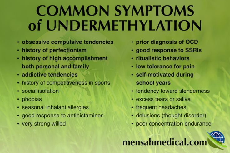 common-symptoms-undermethylation