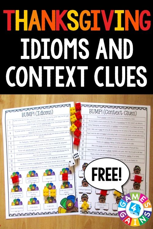 Check out these FREE Thanksgiving bump games for practicing idioms and context clues! These games are lots of fun and require very minimal prep. They are perfect to use in your November reading centers or as extension activities when students complete their work!