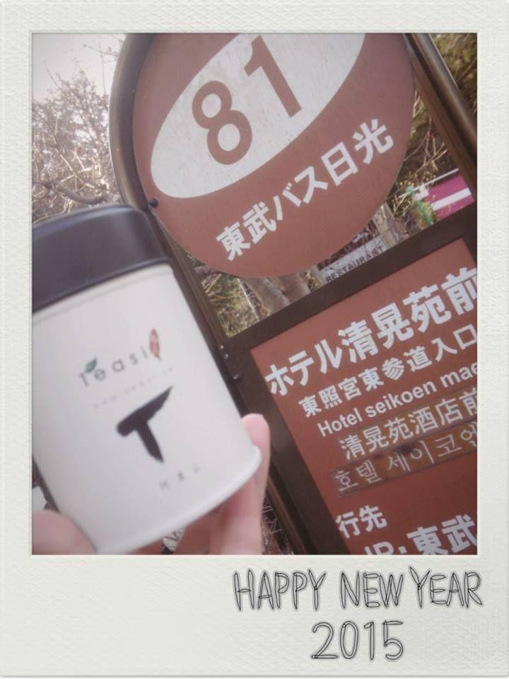 あけましておめでとうございますo(^▽^)o 皆様も良い年を過ごせますように!
