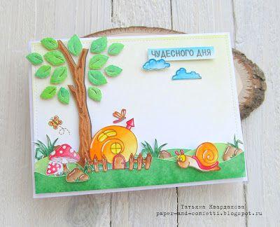 C.h.e.a.p.-art: Вдохновение от ДК. Татьяна Квардакова: весенние открытки