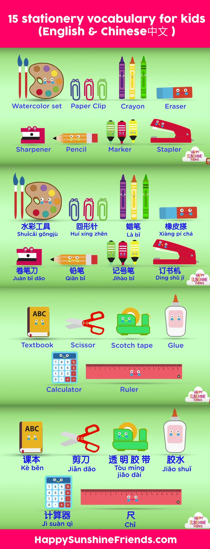 7 best Chinese images on Pinterest   Children songs, Kids learning ...