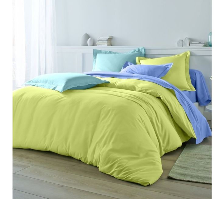 Jednofarebná posteľná bielizeň, bavlna zn. Colombine | blancheporte.sk #blancheporte #blancheporteSK #blancheporte_sk #bedlinen