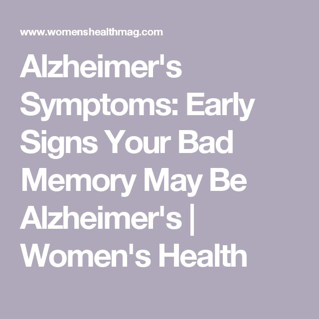 Alzheimer's Symptoms: Early Signs Your Bad Memory May Be Alzheimer's | Women's Health #womenshealth