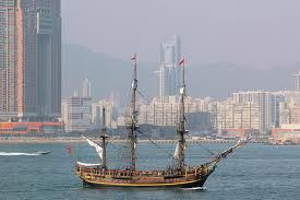 Bounty,HMS Bounty,HMAV Bounty,Free bounty ship plans,free bounty plans, free bounty drawings, free bounty blueprints