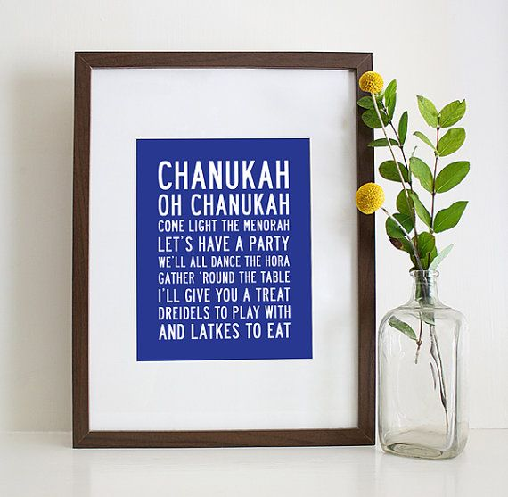 So simple...take the words to your favorite Hannukah song, put on paper & frame.  Instant beautiful decoration for the home...Chanukah Oh Chanukah Printable Subway Art 8x10 by BullCityStudio