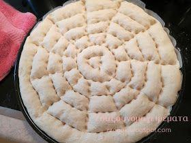 Ψωμί σαν βαμβάκι!!! Εύχομαι καλό Ραμαζάνι στους Μουσουλμάνους φίλους μου! Αυτό είναι ένα ψωμί φανταστικό που το κάνουν οι...