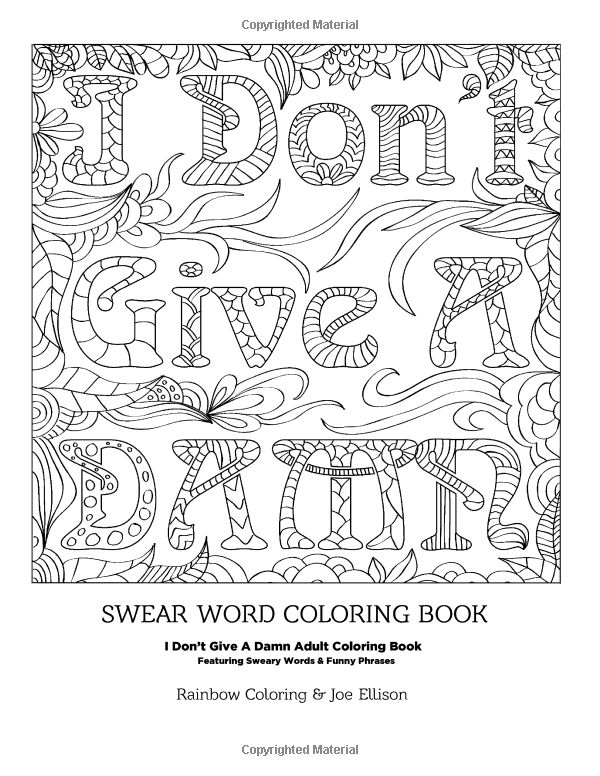 Amazon Swear Word Coloring Book I Dont Give A Damn