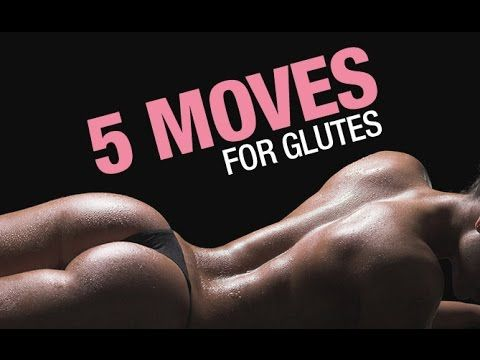 Perfect Butt Workout (5 MOVES FOR UPPER GLUTES!!) - YouTube