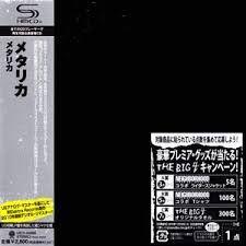 Metallica- Metallica, CD SHM