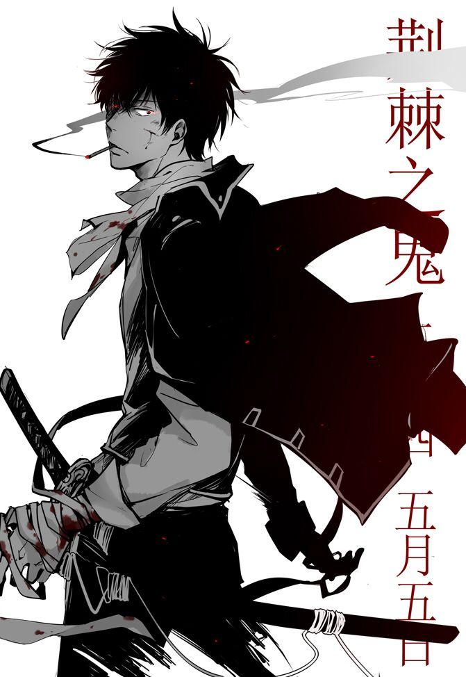 #Gintama - #Hijikata #Toshiro