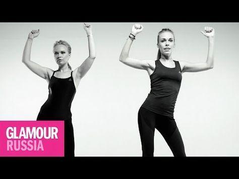 Чтобы неплохо научиться танцевать, следует выучить несколько элементов, которые помогут выглядеть ярче и сексуальнее. https://www.youtube.com/watch?v=LJBsE7v...