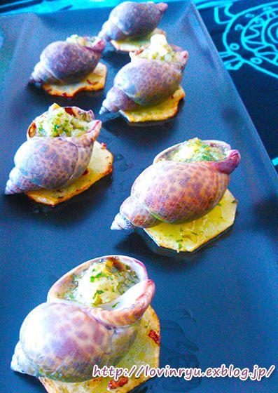 自家製エスカルゴバターを創ろう!  つぶ貝でつぶカルゴ : 元バーテンダーの簡単家バルレシピ  金魚の肴 青山金魚