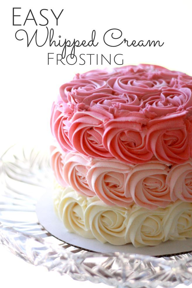 Rosette ombre cake with whipped cream frosting that is super easy and delicious. The pink is cute for a first birthday for a girl or a baby shower. Recipe at everydayjenny.com