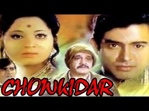Free Chowkidar 1974 |  Full Movie | Sanjeev Kumar, Yogeeta Bali, Vinod Khanna, Om Prakash Watch Online watch on  https://www.free123movies.net/free-chowkidar-1974-full-movie-sanjeev-kumar-yogeeta-bali-vinod-khanna-om-prakash-watch-online/