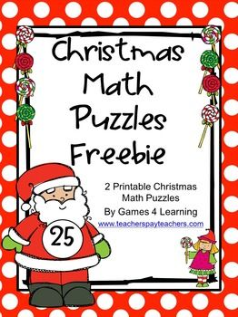 Christmas FREEBIE - Christmas Math Puzzles by Games 4 Learning contains 2 printable Christmas Math Puzzles