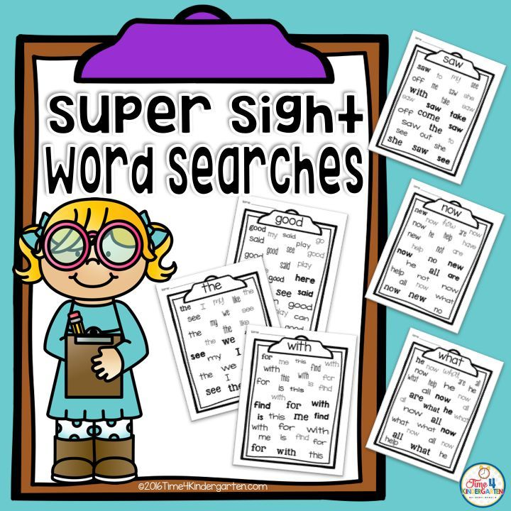 Super Sight Word Search. 50 Sight Word Search pages your students will love!!! Many of these words are from the Journey/Houghton Mifflan Kindergarten sight word list. This is a great way to reinforce sight word recognition and spelling.