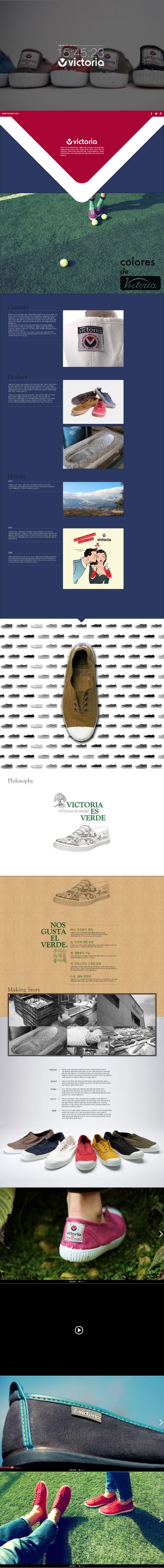 #29CM_PRESENTATION with Victoria Shoes No.1 2013.4.22 ~ 4.26