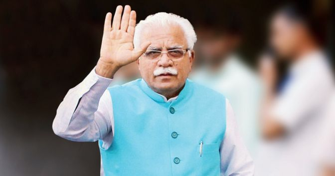 """Manohar Lal khattar wiki   Bio   Age   DOB.:Hello friends welcome to you you know about the elegant red clutter who he is. We will talk about this in this article what is their biography and where they are involved in business. And what their role is. So we will learn about Manohar Khattar in this article for that you have to read this article """"Manohar Lal khattar wiki   Bio   Age   DOB"""".  Manohar Lal khattar wiki   Bio   Age   DOB.  Manohar Lal Khattar was born on 5th May 1954 in Taluka of…"""