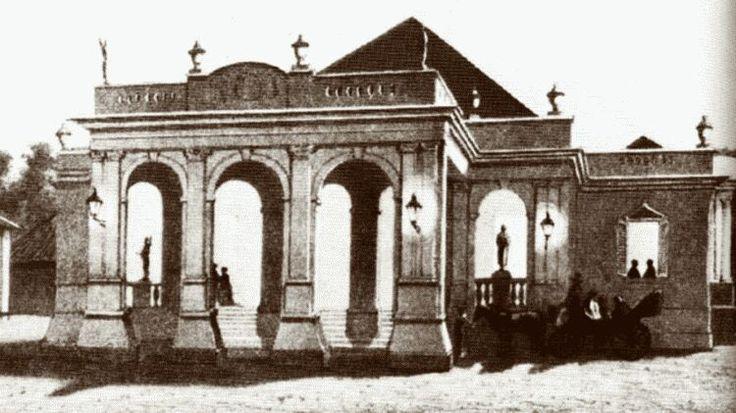 Old Jakarta Theatre