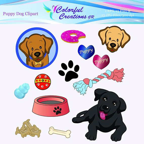 Puppy Dog Clipart Digital Puppy Clipart Dog Clipart Puppy