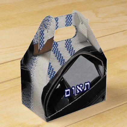 Teom (Thomas Tom) - Tallis & Tefillin Favor Box - birthday diy gift present custom ideas