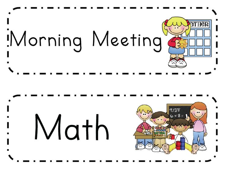 Free, fun and useful Kindergarten - 1st Grade, Common Core aligned lesson plans, math games, calendars, behavior charts, materials and more!