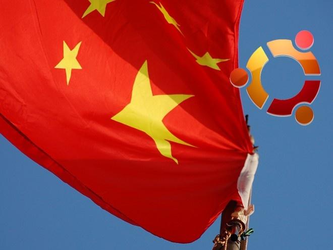 El Ubuntu chino.