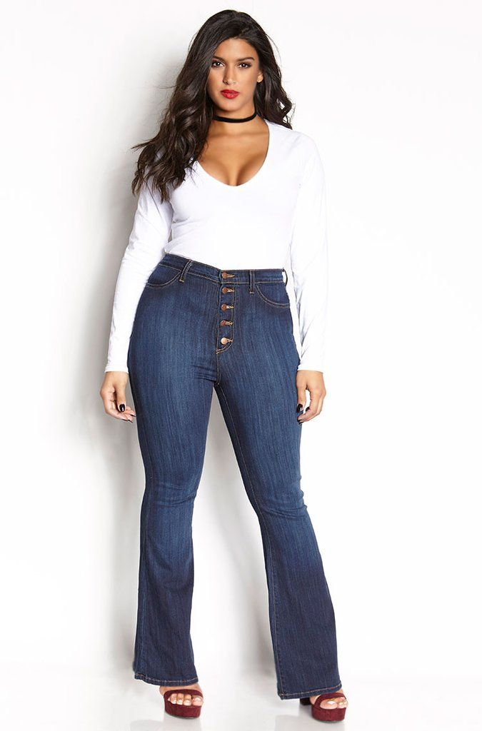 Killin Em' Excessive Waist Bell Backside Denims- FINAL