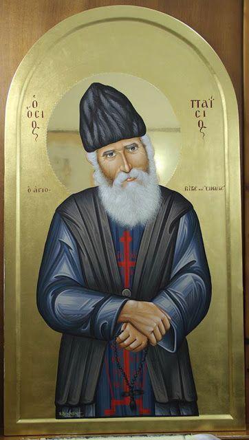 Παναγία Ιεροσολυμίτισσα: Ο Άγιος Παίσιος για την Μεγάλη Τεσσαρακοστή