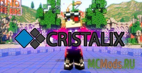 Скачать кристаликс майнкрафт
