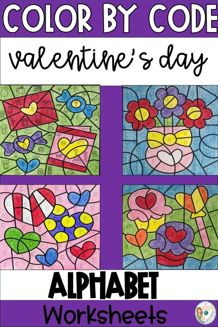 Valentine S Day Color By Letter Worksheets Kindergarten Worksheets Sight Words Elementary Reading Activities Sight Words Kindergarten [ 1104 x 736 Pixel ]