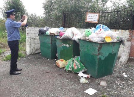 Госадмтехнадзор оштрафовал 5 председателей СНТ - Сайт города Домодедово
