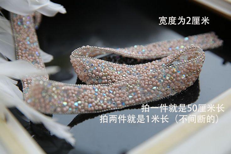 Шириной 2 см стеклянные бусы алмазов цепи алмазов цепи поделки ручной работы аксессуары для волос ленты для волос новобрачных декоративный материал - глобальной станции Taobao