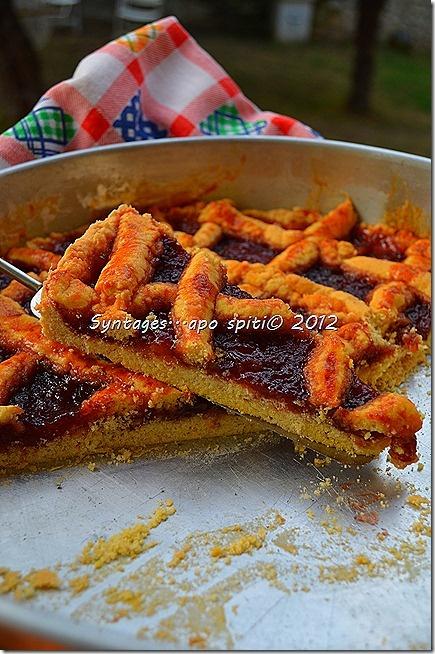 Πάστα Φλώρα της Λένας - Lena's Pasta Flora ;)