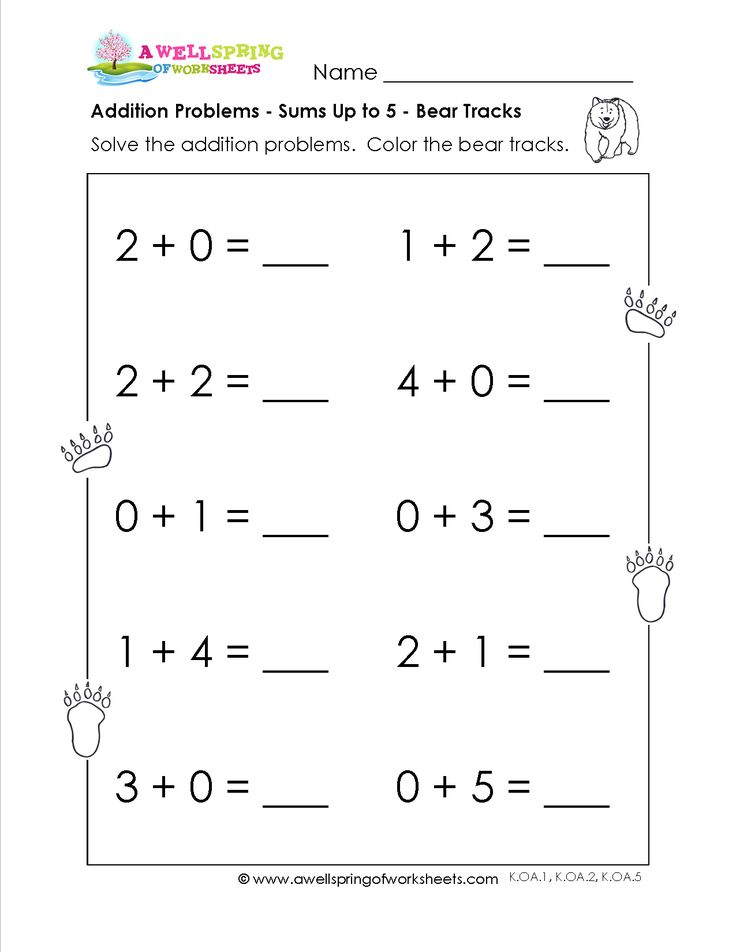 Addition Problems: This set of worksheets starts out by adding smaller numbers with 10 problems per page and works up to sums of 10 with 20 problems per page. Have fun adding!