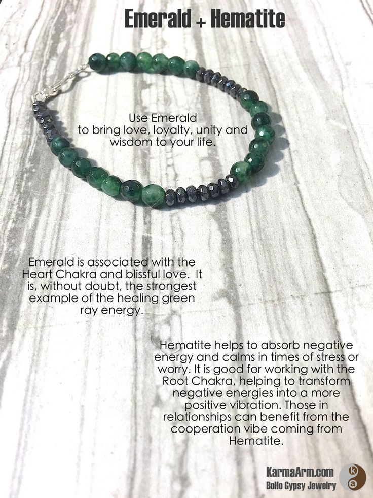Use Emerald to bring love, loyalty, unity and wisdom to your life. Gemstone Bracelet: Emerald + Hematite