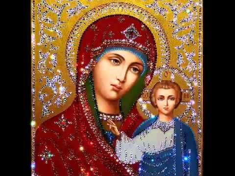 """Молитва Пресвятой Богородице"" (песня)  Russian Icon"