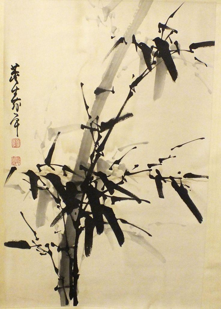 yama-bato: Peinture Rouleau Chinois, Signé Dong Shouping (1904-1997) Encre sur papier. Listed et Signée par l'artiste Avec Deux marques d ...