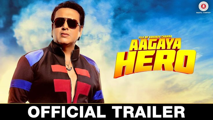 Video : Aa Gaya Hero Official Trailer Out !! have a look