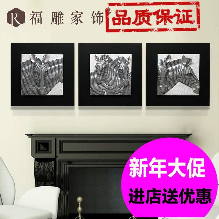 Фу украшения дома картины трехмерная резьба смолаы рельефные фрески современные минималистские трехместная висит картина фрески кадров