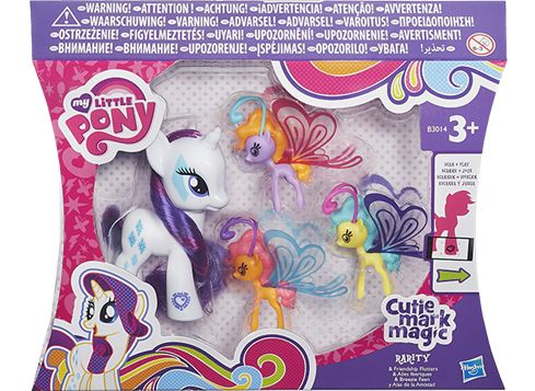 MY LITTLE PONY Friendship Charm Wings -poni Rarity