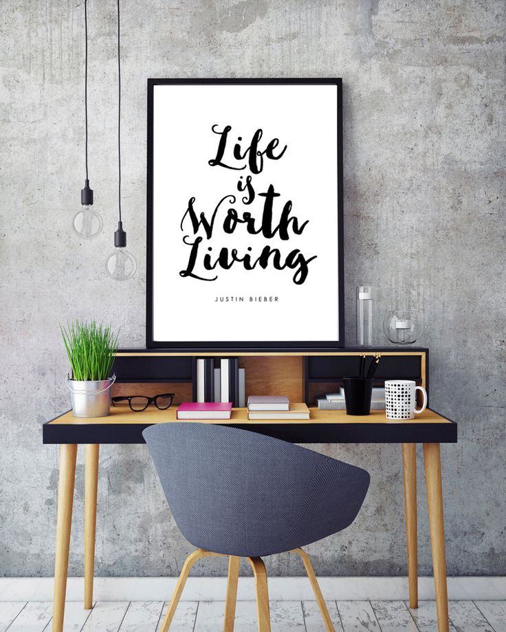 Justin Bieber Life is Worth Living Lyric Art Print. Bieber Poster. Belieber. Valentines Day Gift. Cheap Boyfriend Gift. Purpose Album