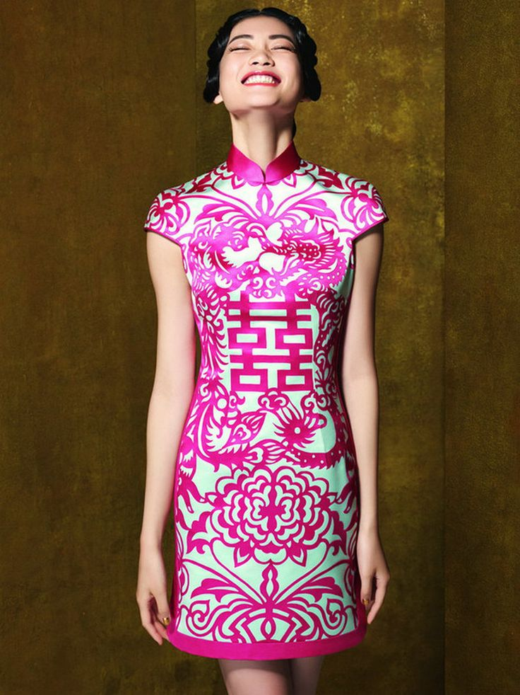 Chinese Happiness Qipao Costumes