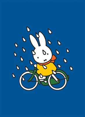 """Miffy"" by Dick Bruna on StarEditions.com"