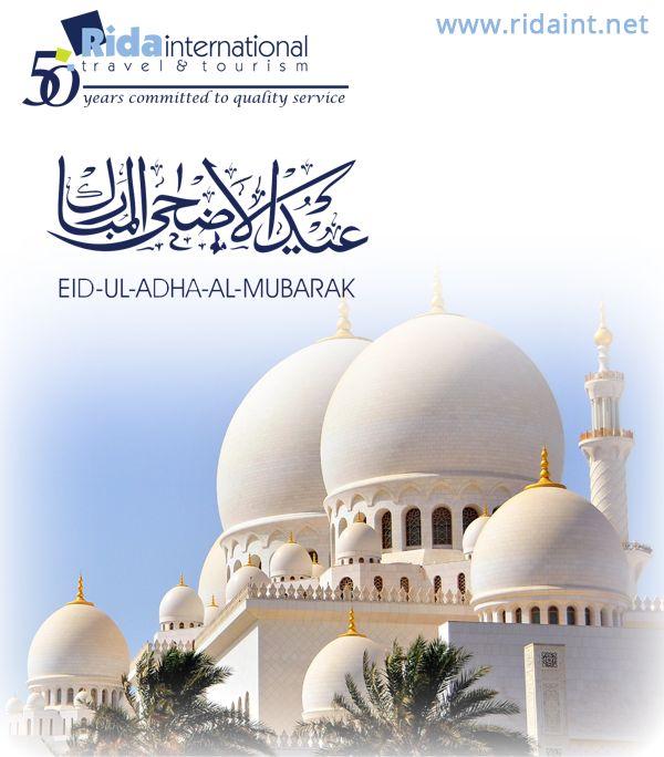 #EidMubarak by #ridainternational