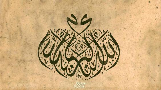 © Hüseyin Öksüz - Müsennâ Levha - Allahu ekber