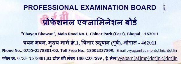 Mpvyapam Board In 2020 Examination Board Cards Exam