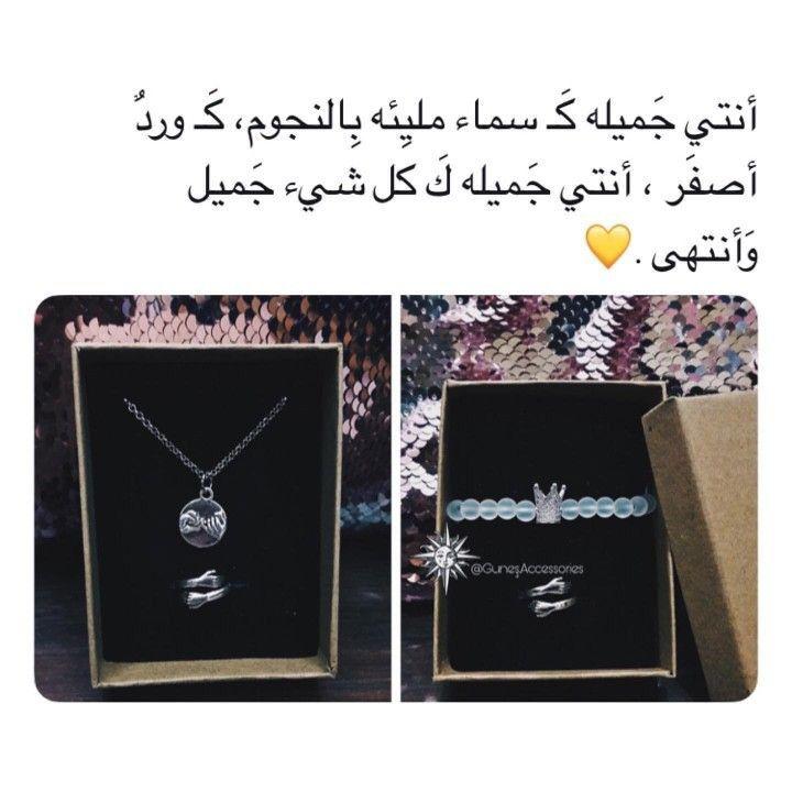 افتارات صور صورة خلفيات كلام هيدر تمبلر اقتباسات Beautiful Arabic Words Sweet Words Morning Love Quotes