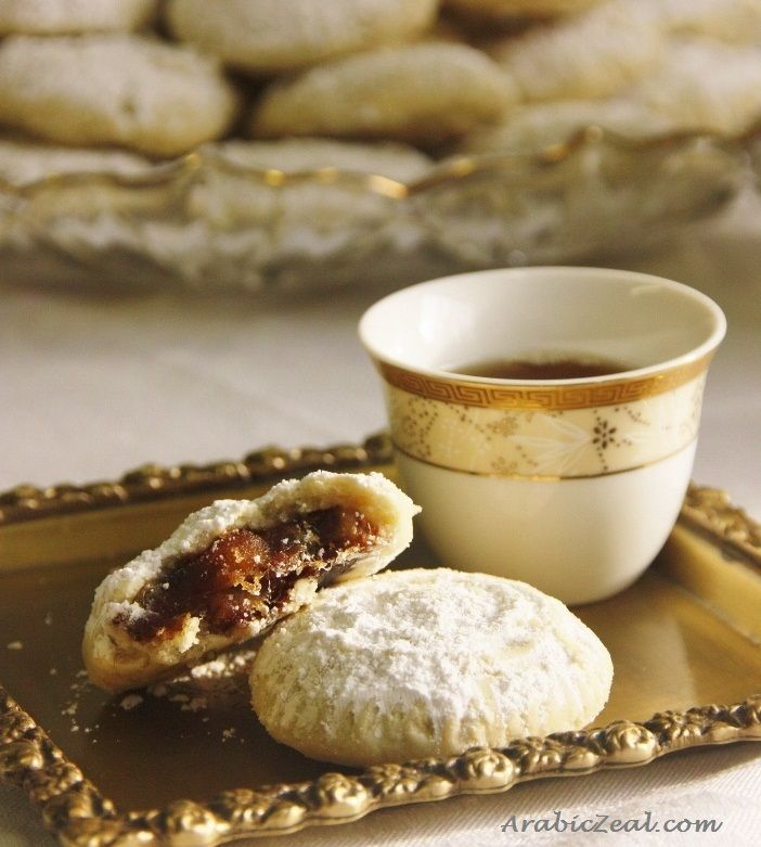 Date-filled Ma'amoul ... a traditional Middle Eastern pastry served at Eid and Easter